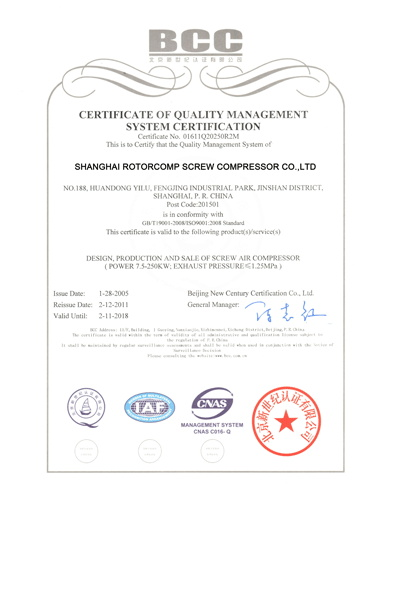 certificate-of-quality-management-system-certification.jpg