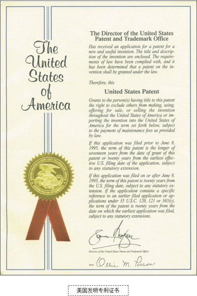 the-united-states-patent.jpg
