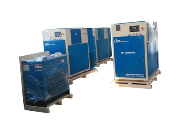 nk-high-end-series-screw-compressor-1_1500545297.jpg